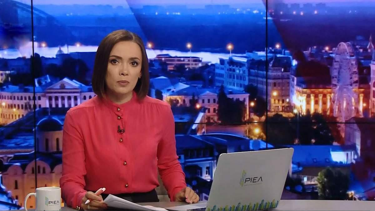 Итоговый выпуск новостей за 21:00: Нападения на активистов. Письмо Олегу Сенцову
