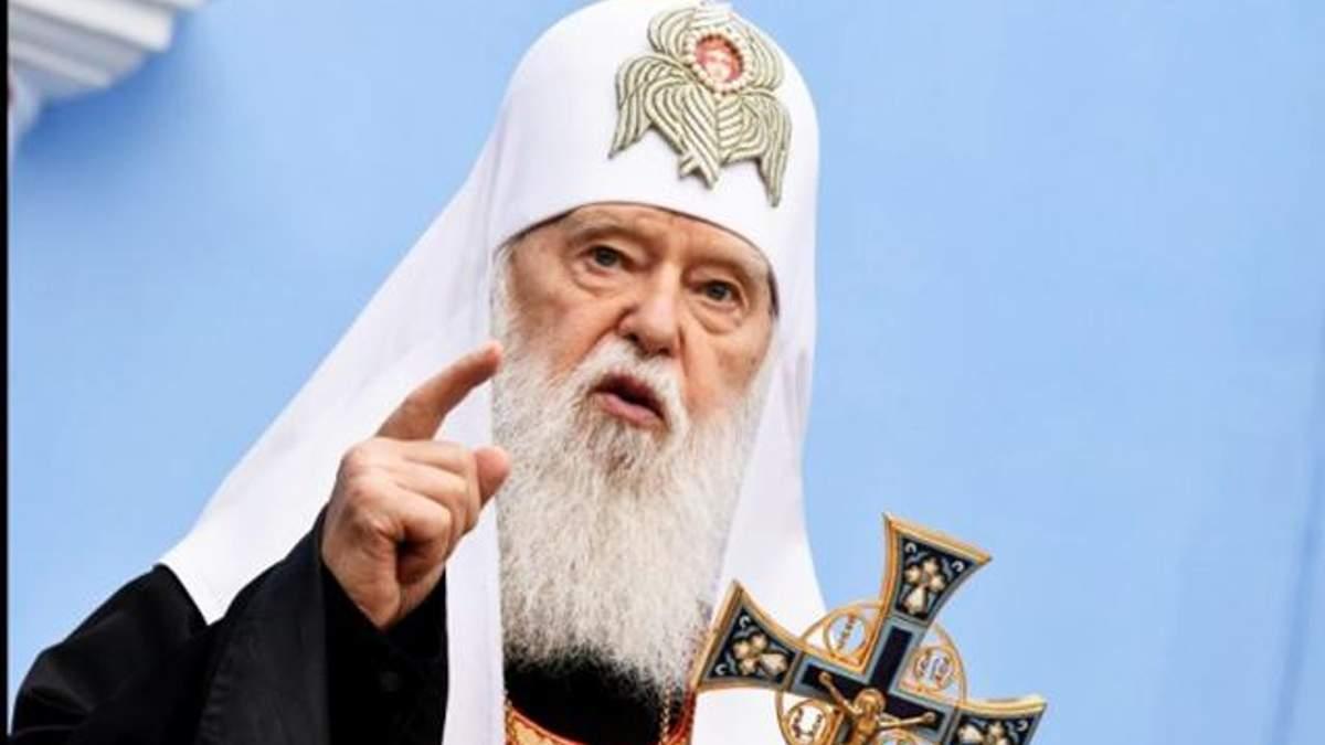 Филарет заявил, что война на Донбассе способствует росту Киевского патриархата