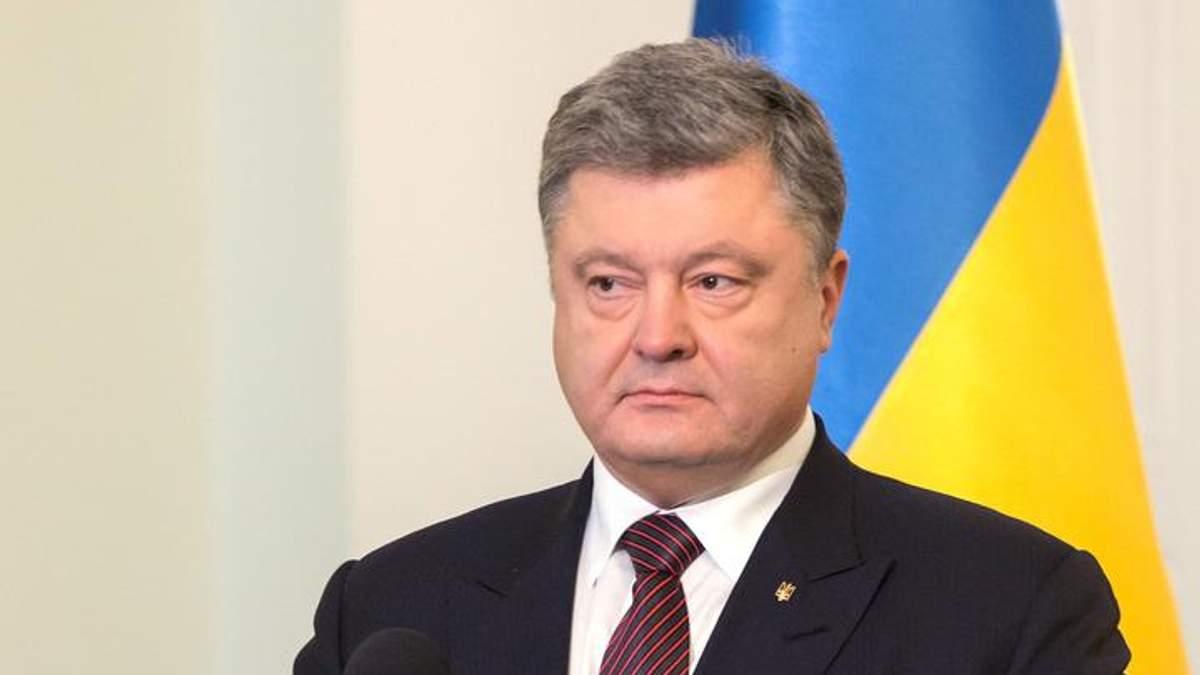Порошенко розповів, яку допомогу ЄС може надати Донбасу