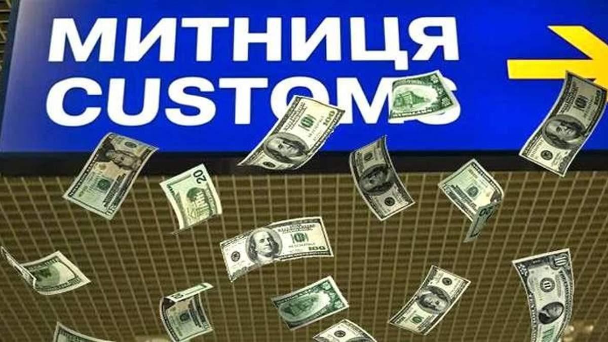 Коррупция на украинской таможне