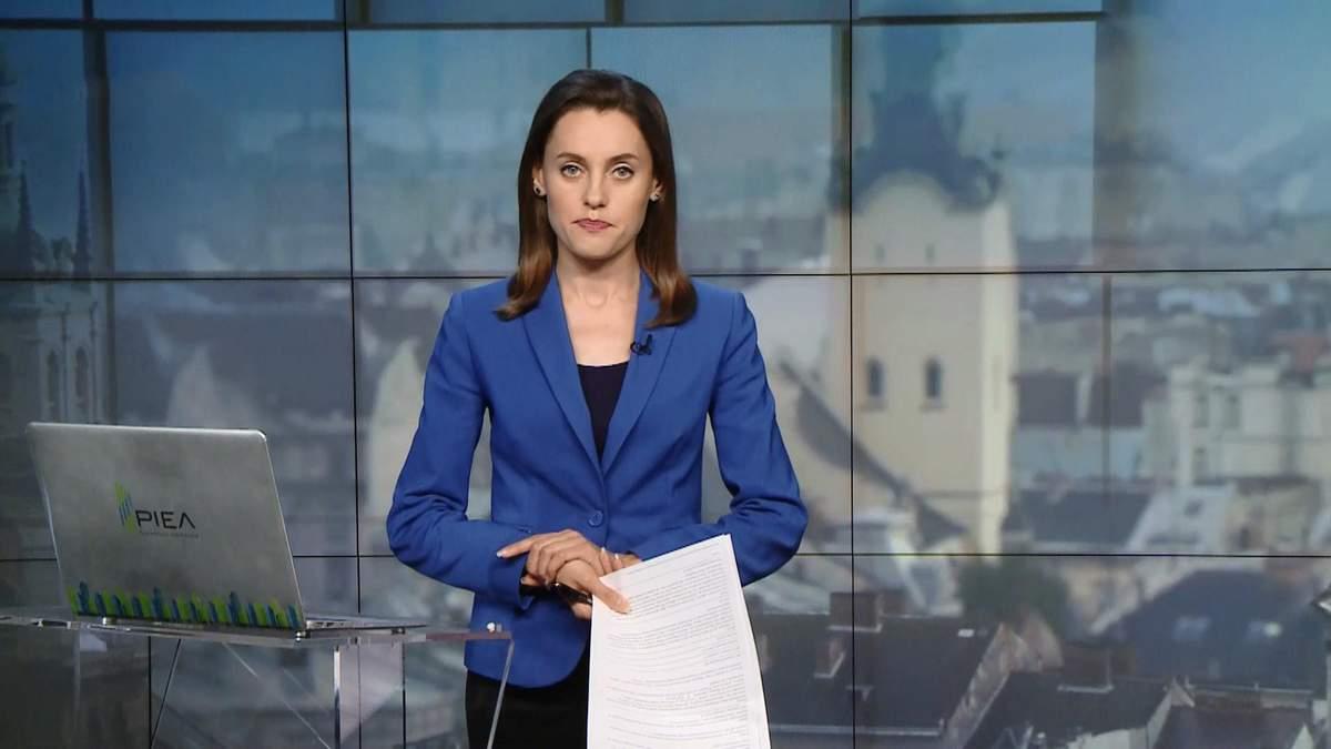Випуск новин за 14:00: Костенко повернеться в Україну. Ліквідація інтернатів