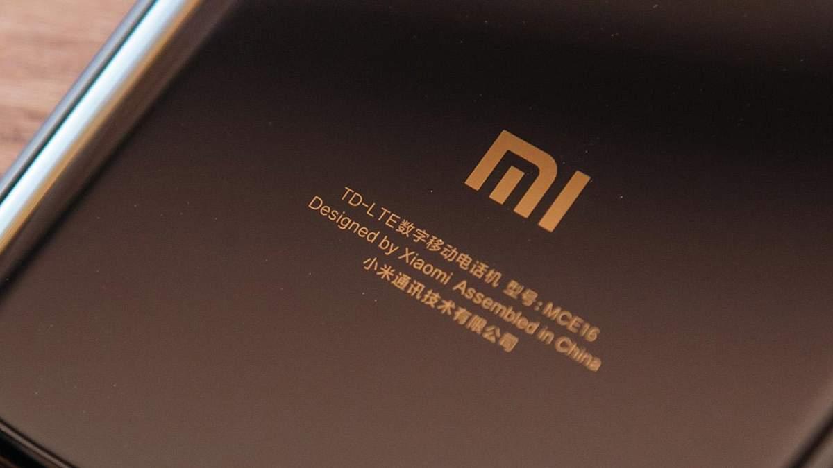 Xiaomi Mi 8X: характеристики, фото