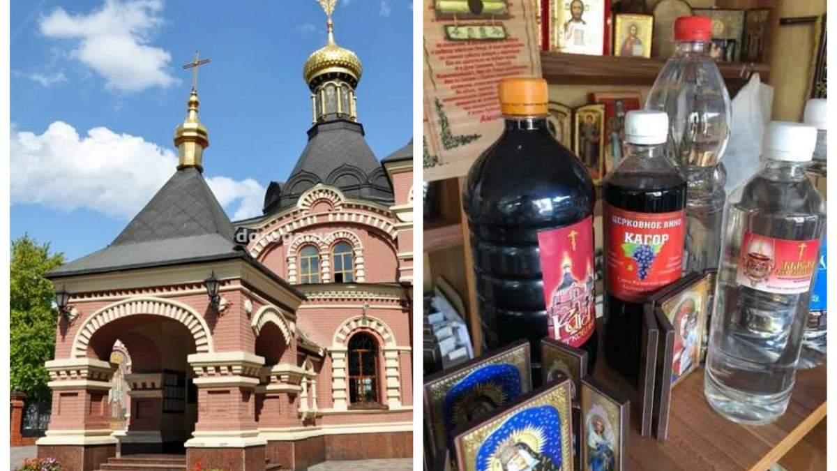 У магазині при храмі УПЦ МП в Харкові дитині продали алкоголь