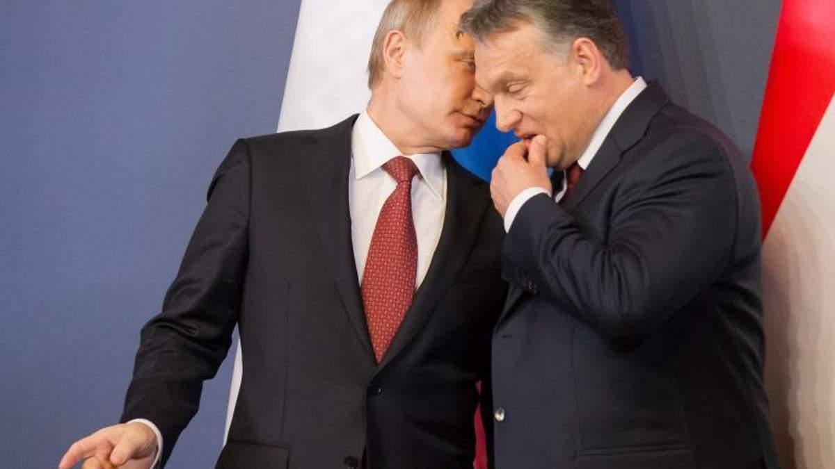 Влада Угорщини змагається за гроші Путіна