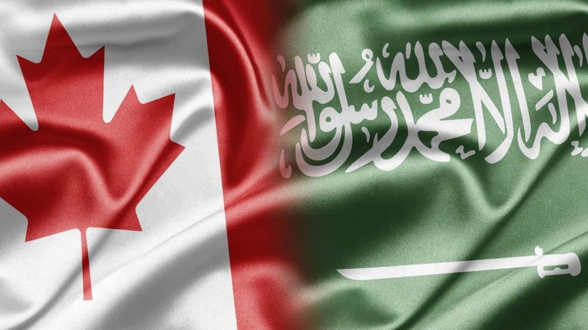 Саудівська Аравія вирішила призупинити освітні програми з Канадою