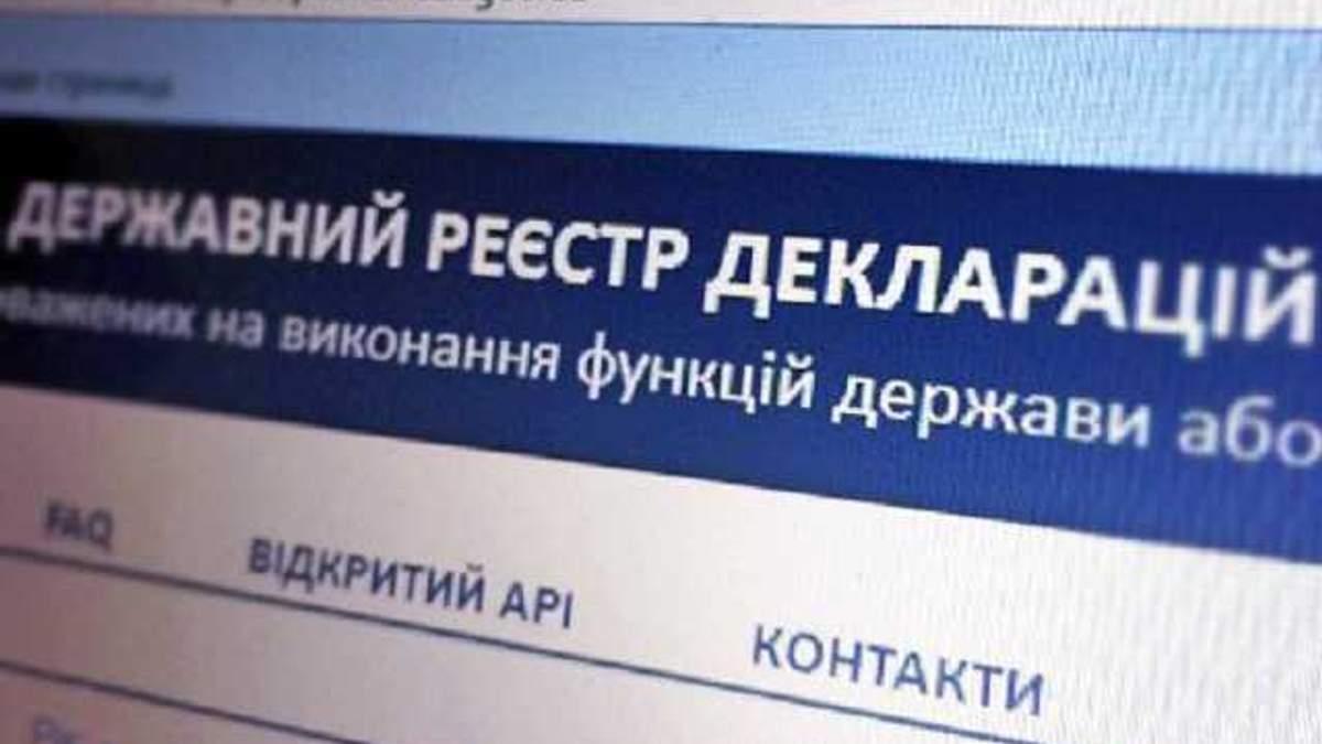 В мережі з'явився фейковий сайт НАЗК