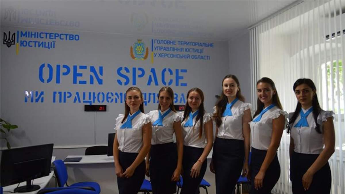 """ДРАЦС """"Open Space"""" в ближайшее время заработают в Мариуполе, Северодонецке и Краматорске"""