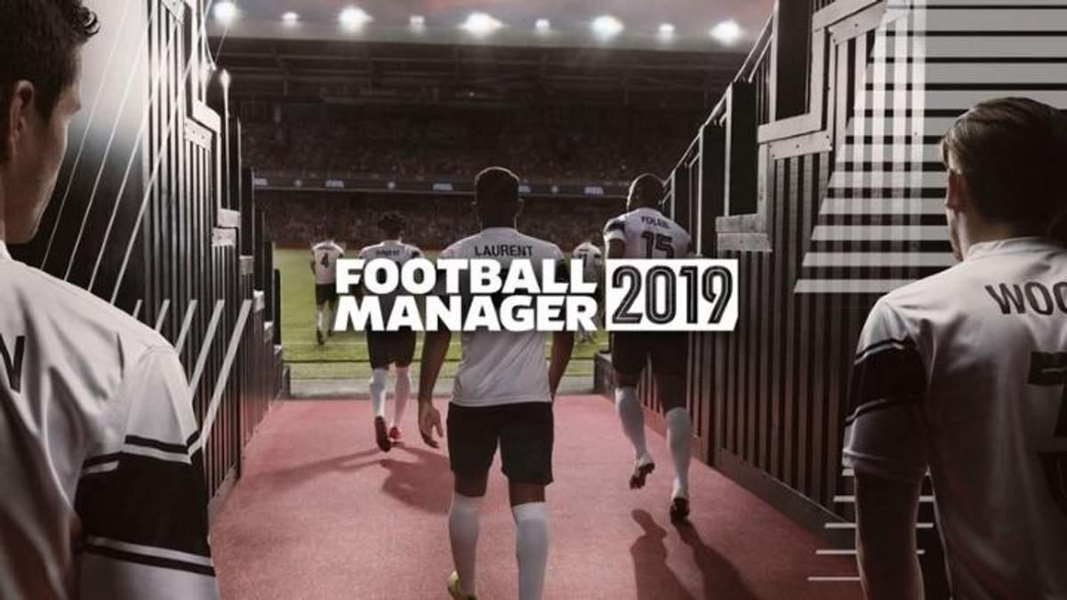 Football Manager 2019: системные требования и трейлер
