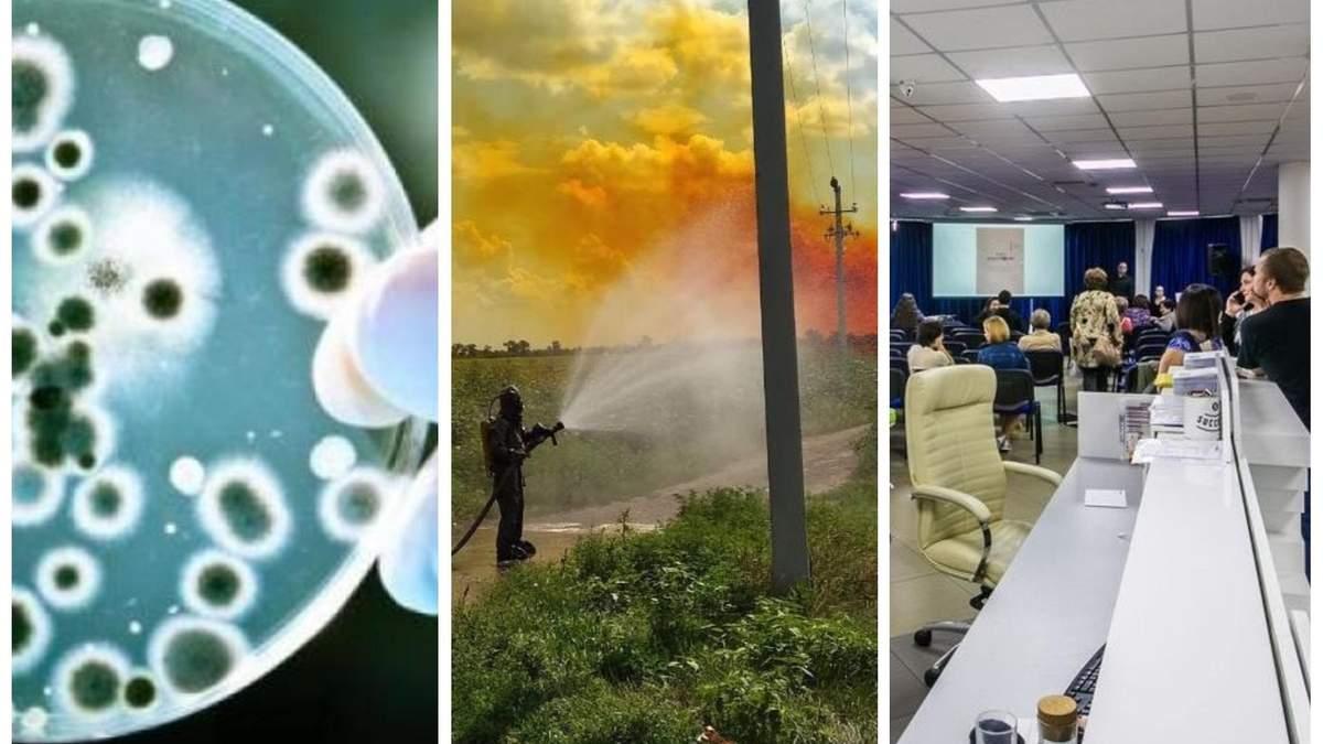 Головні новини 7 серпня в Україні та світі