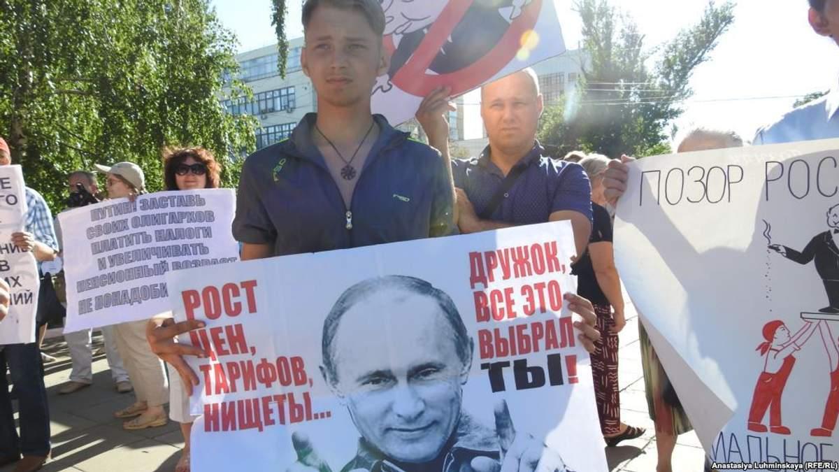 Протести в РФ
