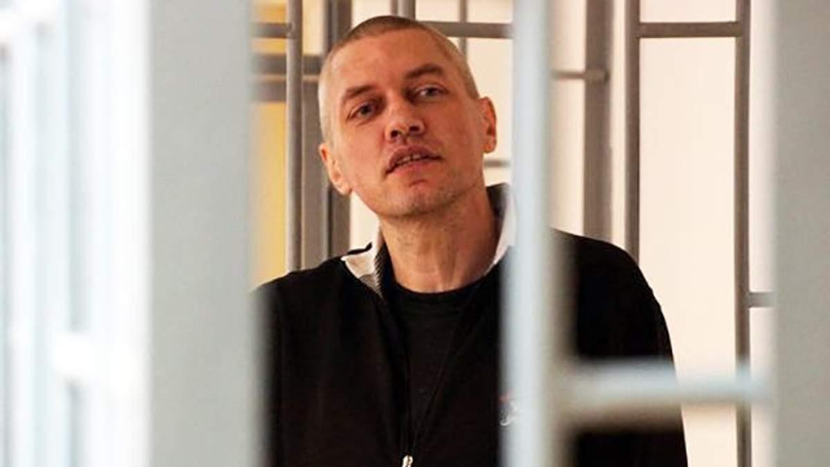 """Політв'язня Клиха """"накачали"""" психотропними препаратами"""