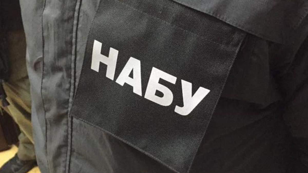 Детективы Национального антикоррупционного бюро Украины