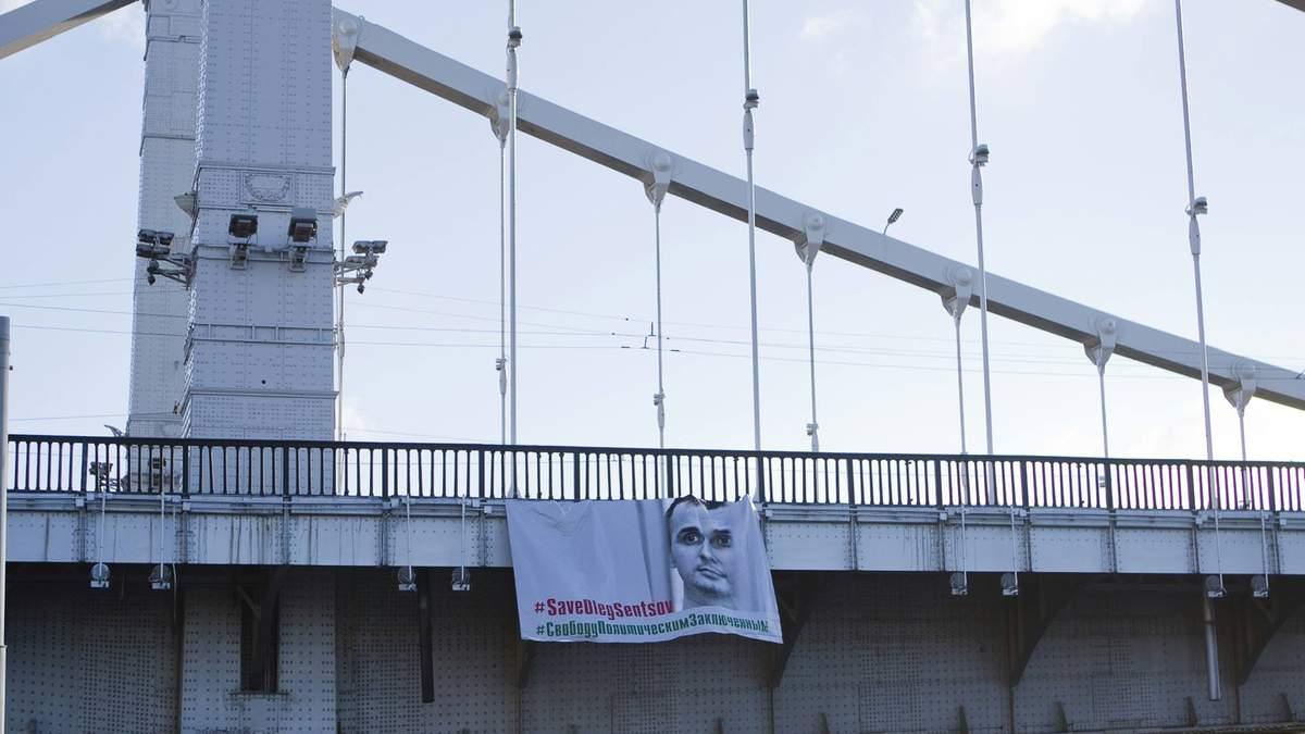 Банер з Сенцовим в Москві
