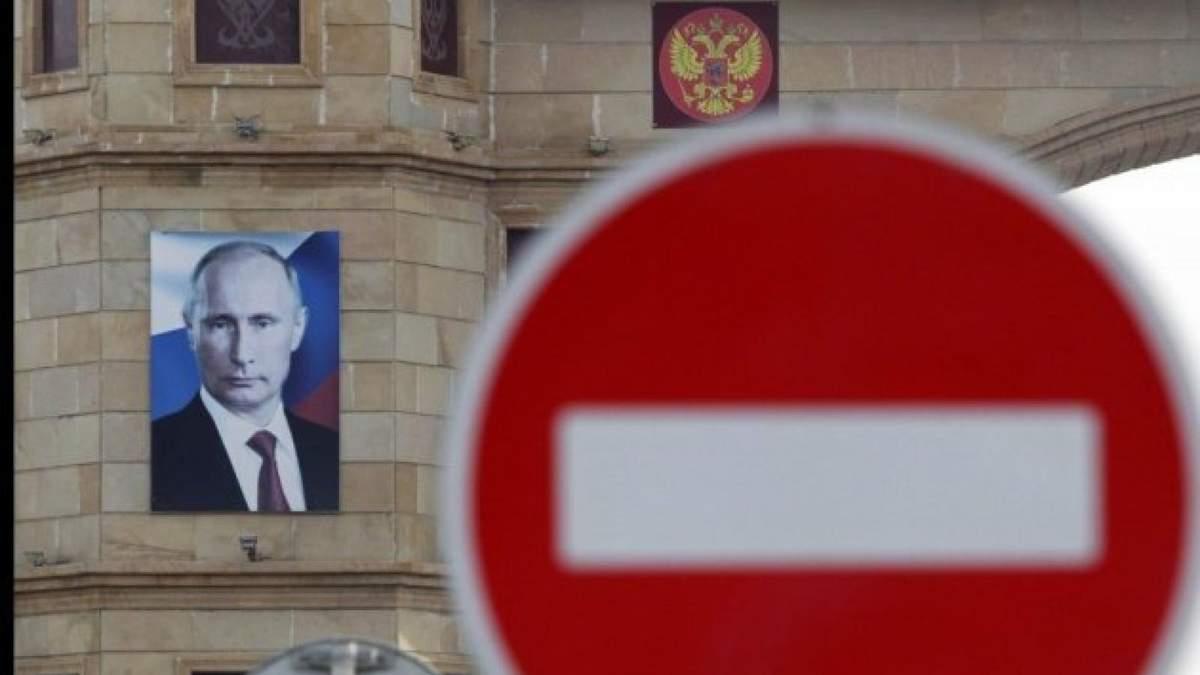 Спонсор тероризму: США готують жорсткі санкції проти РФ та шукатимуть гроші Путіна