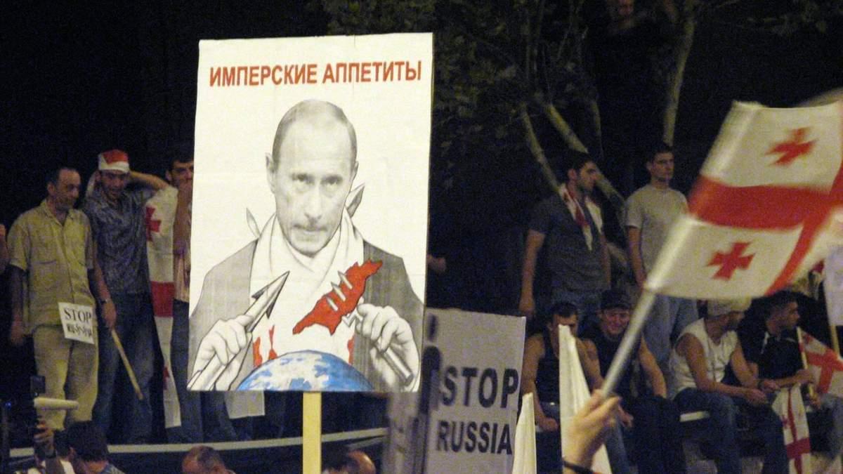 Путин пытается захватить все соседние государства