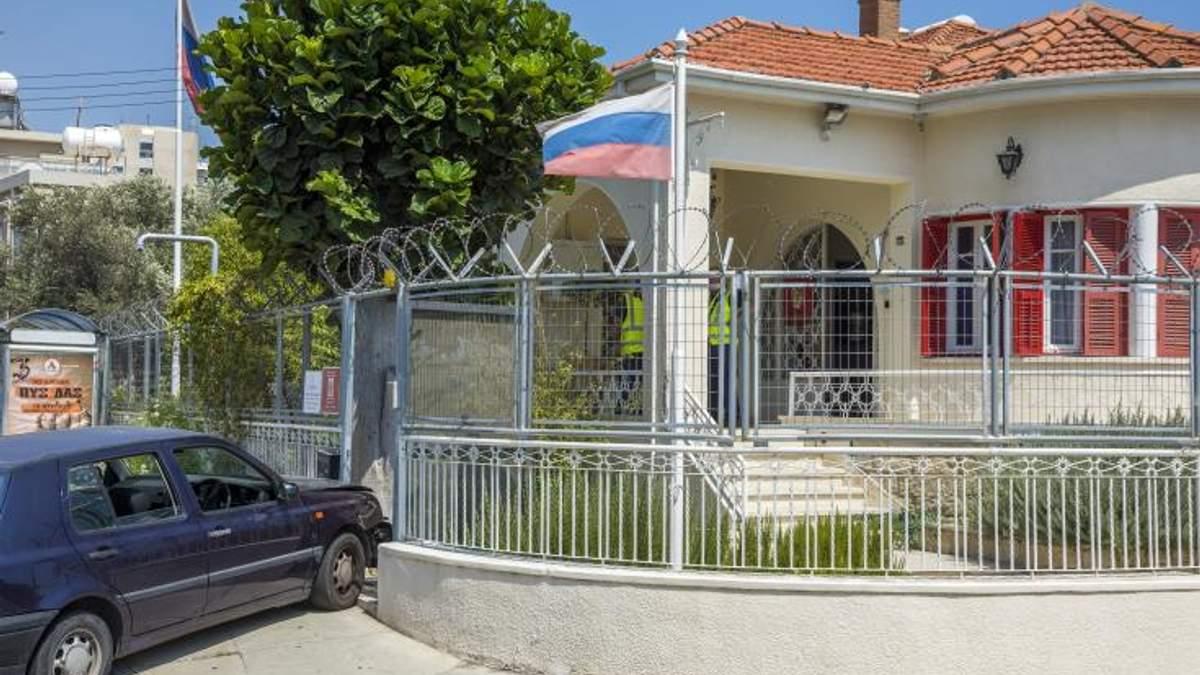 Напад на консульство РФ на Кіпрі