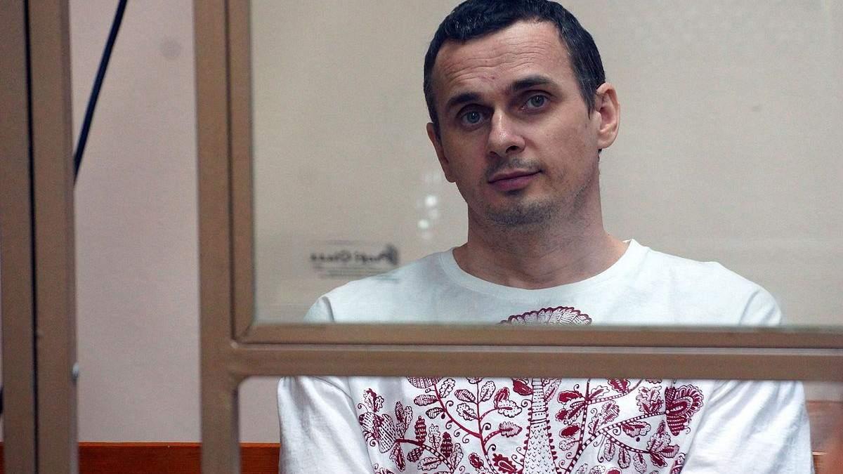 Світ не повинен звикати до ув'язнення Сенцова