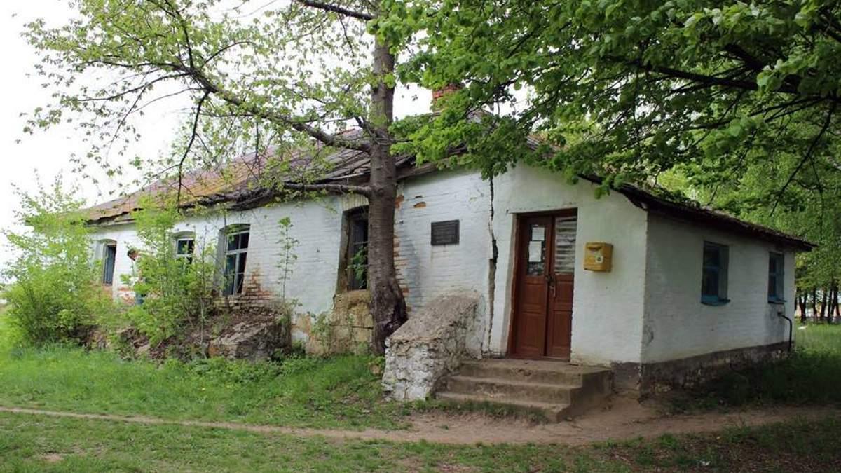 Будинок Леонтовича