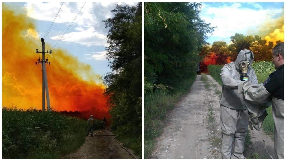 Утечка азотной кислоты на Днепропетровщине