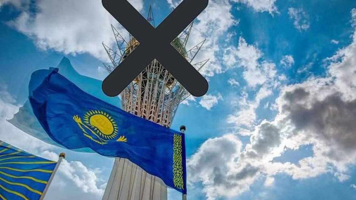 Казахстан прекратит трансляцию почти ста телеканалов: названы причины