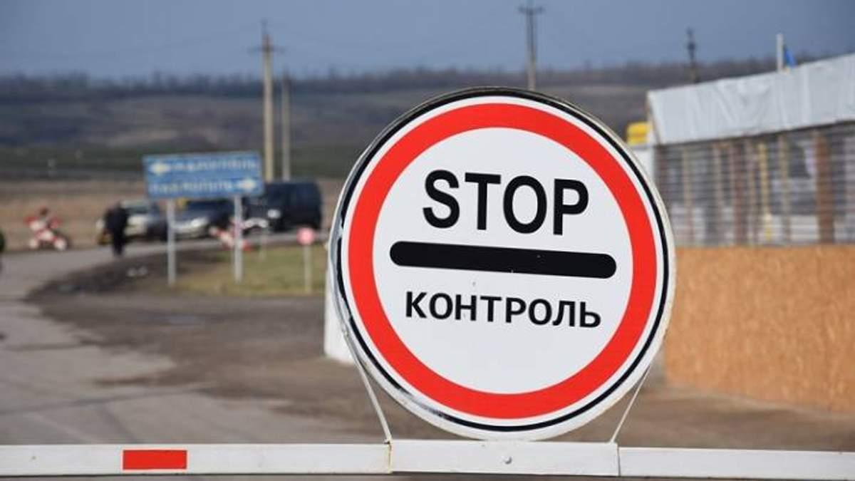 """Возле КПВВ """"Марьинка"""" прогремел взрыв"""