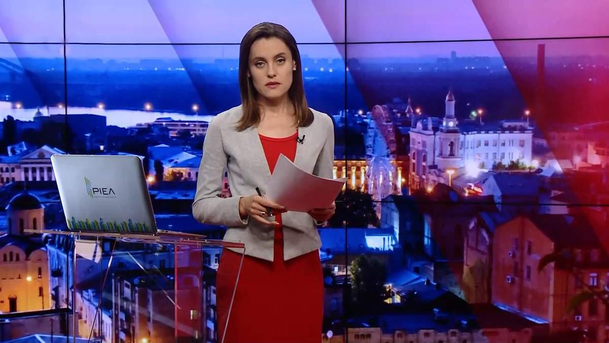 Випуск новин за 18:00: Напад на прикордонника. Пам'ятник Януковичу