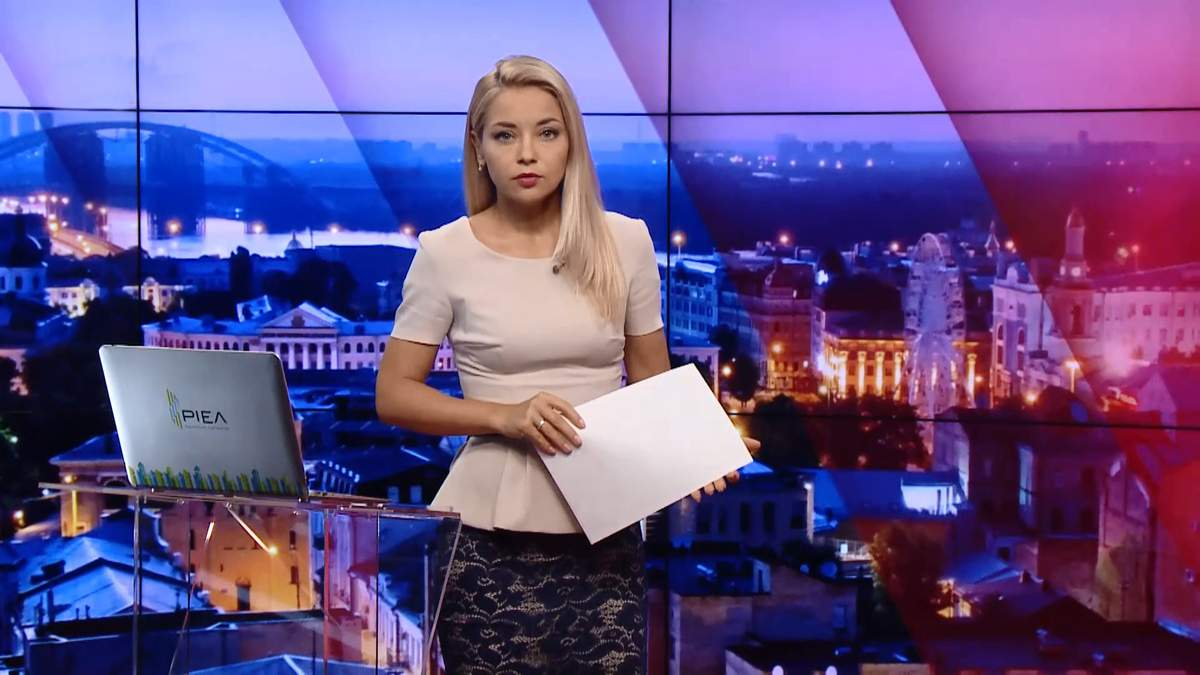 Випуск новин за 18:00: Масштабний позов проти Росії. Погрози Медведчука