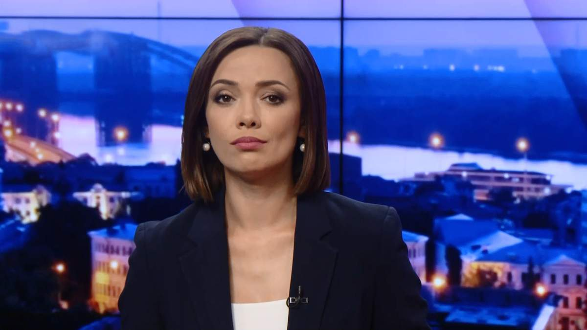 Підсумковий випуск новин за 21:00: Піар Порошенка на Томосі. Суд над Насіровим