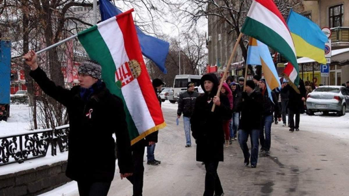 Угорщина і Закарпаття