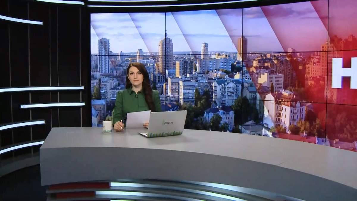 Випуск новин за 09:00: Наслідки негоди у Києві. Повернення Бочковського на посаду ДСНС