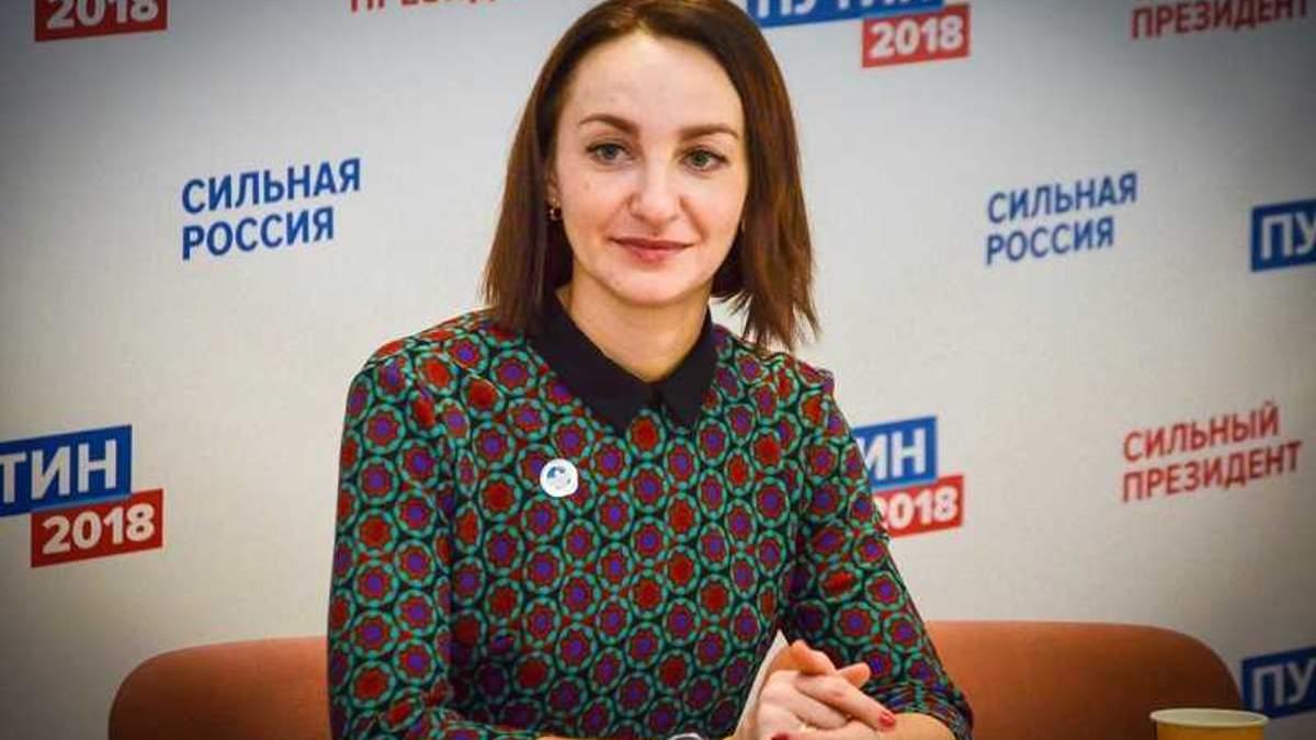 """""""Волонтерка"""" Путіна Олена Одновол"""