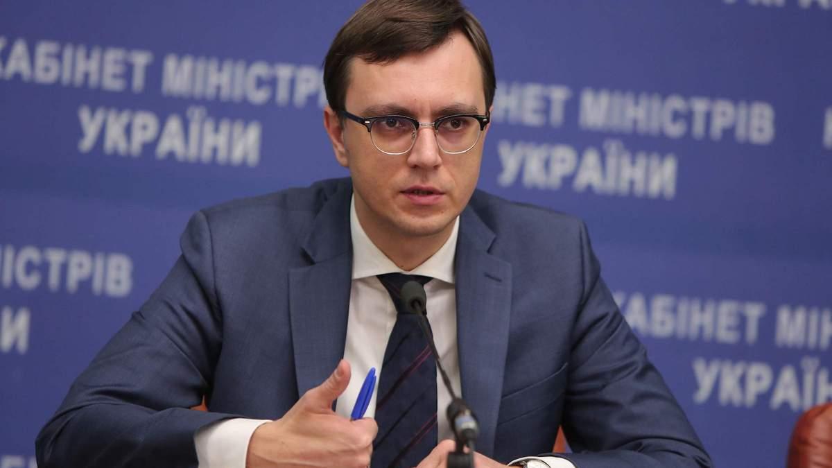 Омелян пояснив, чому Україна має припинити сполучення з РФ