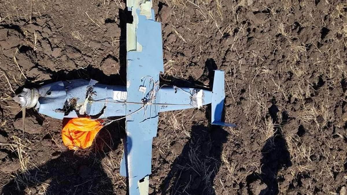 Українські військові збили російський безпілотник на Донбасі: фото
