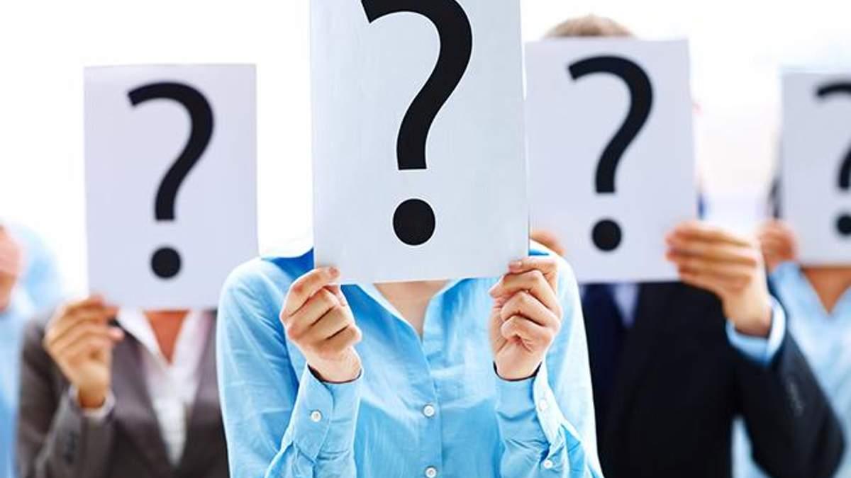"""""""Нові люди"""" децентралізації: звідки беруться поборники змін?"""