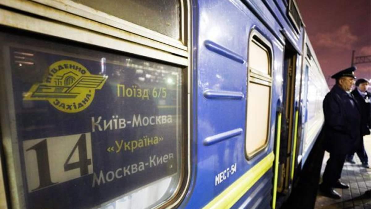 Ограничения пассажирского сообщения первой ввела именно Россия, а не Украина