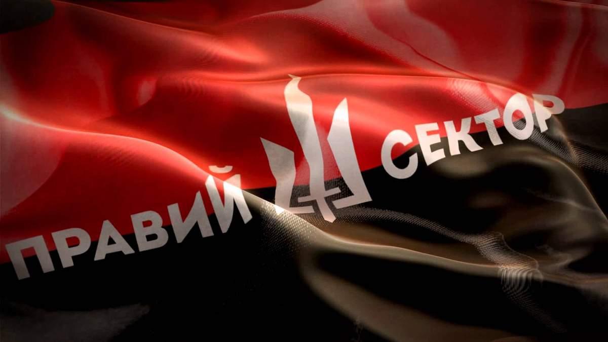 """В России украинца осудили за символику """"Правого сектора"""""""