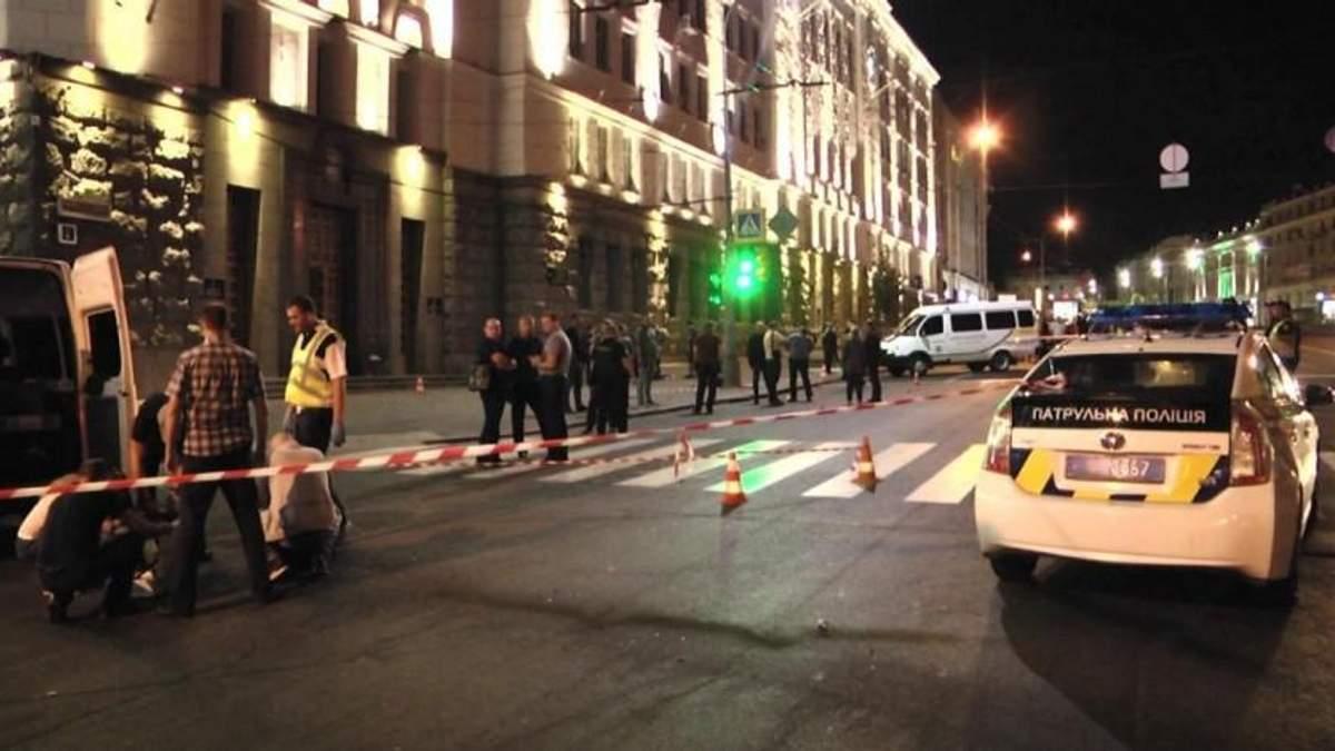 Стрельба в Харькове 20 августа 2018 - новости Харькова сегодня