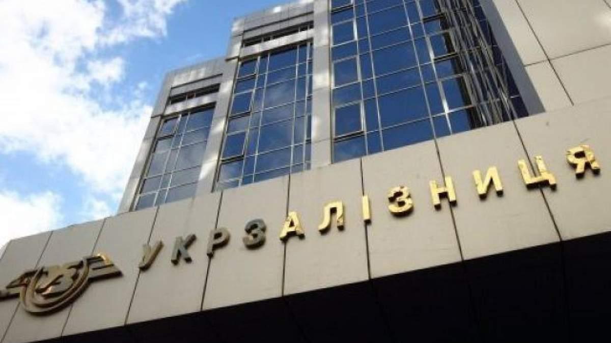 Укрзализныця рискует потерять 4-5 млрд грн. до конца года