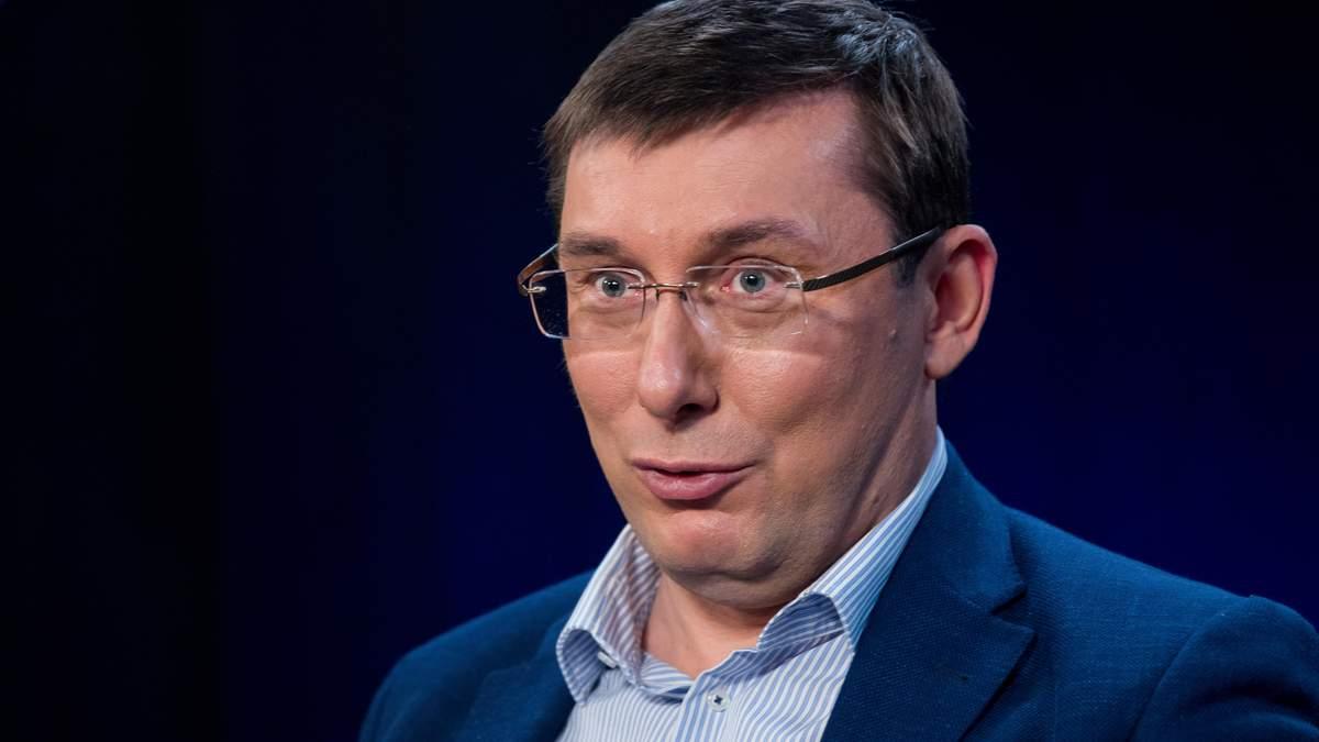 Луценко закликав Тамразова укласти угоду зі слідством