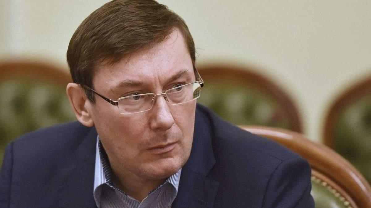 Луценко назвав умови, за яких піде з посади Генпрокурора