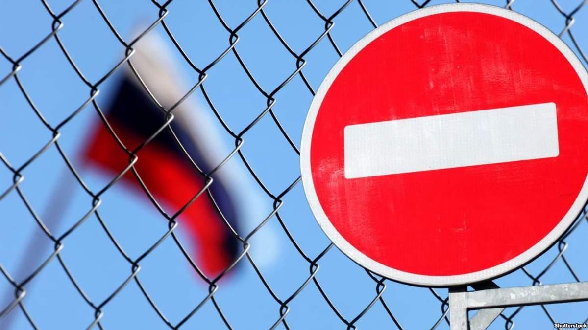 У США діє понад 4 тисячі санкції проти Росії