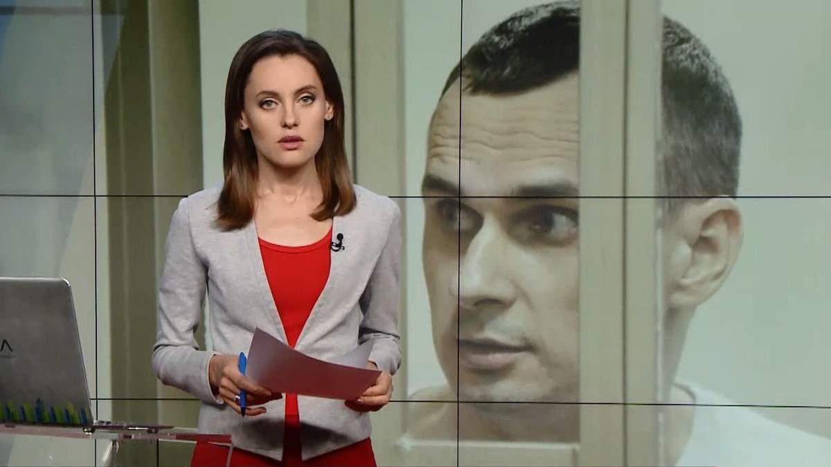 Выпуск новостей за 12:00: Призыв Госдепа США освободить Сенцова. Новые антироссийские санкции
