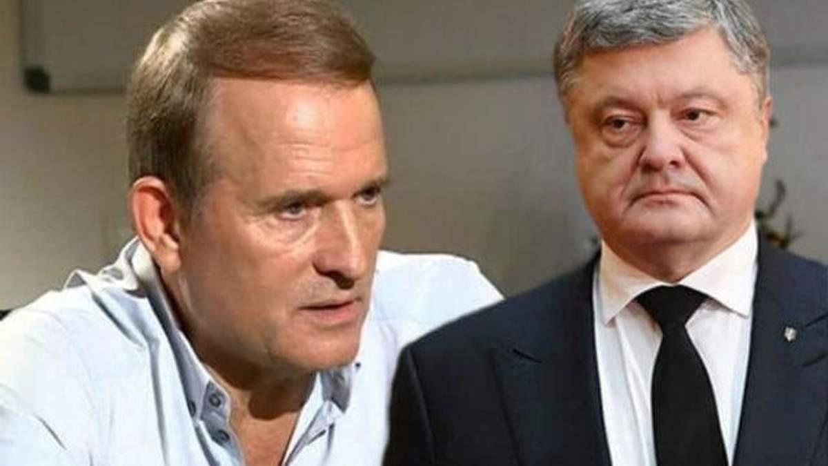 Порошенко-Медведчук-Путін: як кремлівський кум проривається до влади - 23 серпня 2018 - Телеканал новин 24