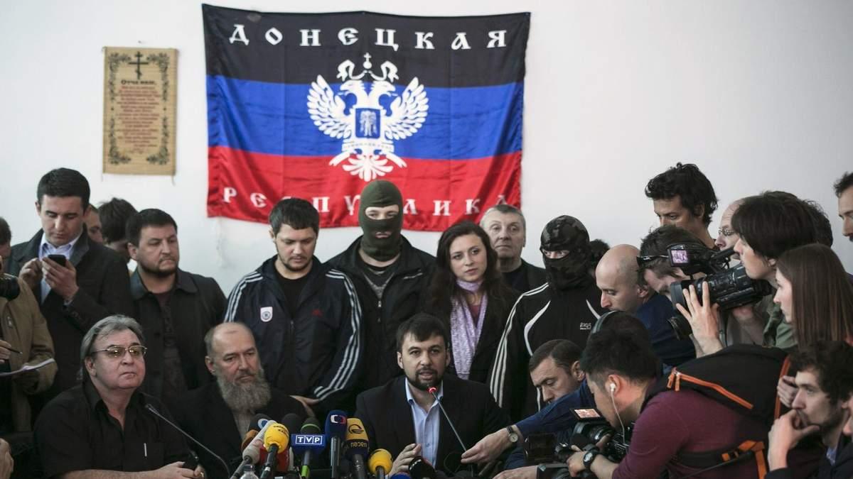 Окупанти хочуть провести референдум на Донбасі