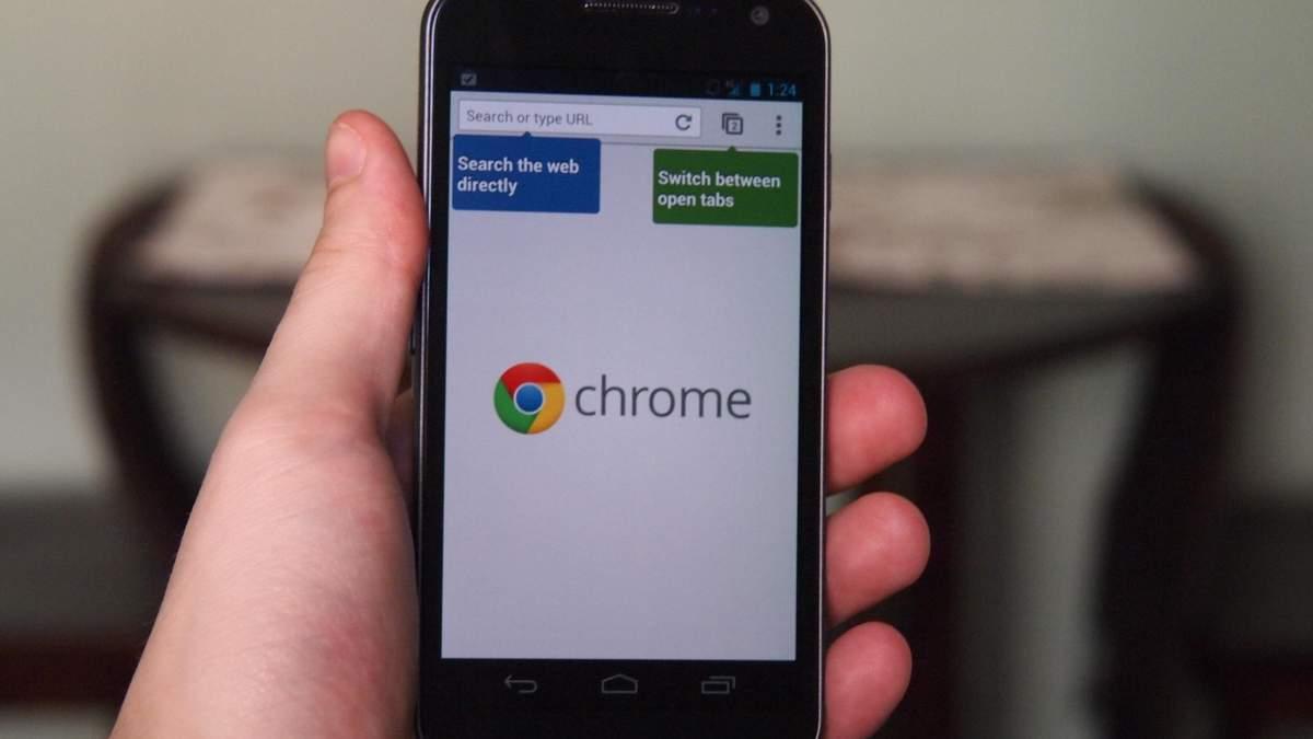 За користувачами Android  Google  шпигує у 50 разів частіше