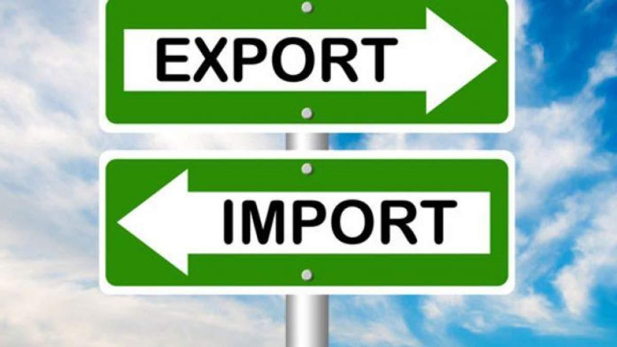Рост товарооборота между Украиной и США на 70% в течение одного года
