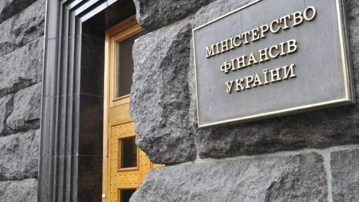 Україна позичила на зовнішньому ринку 725 мільйонів доларів