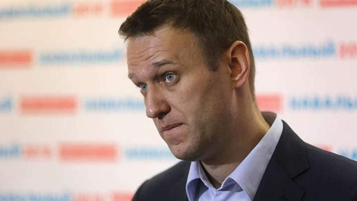 Олексій Навальний потрапив до лікарні