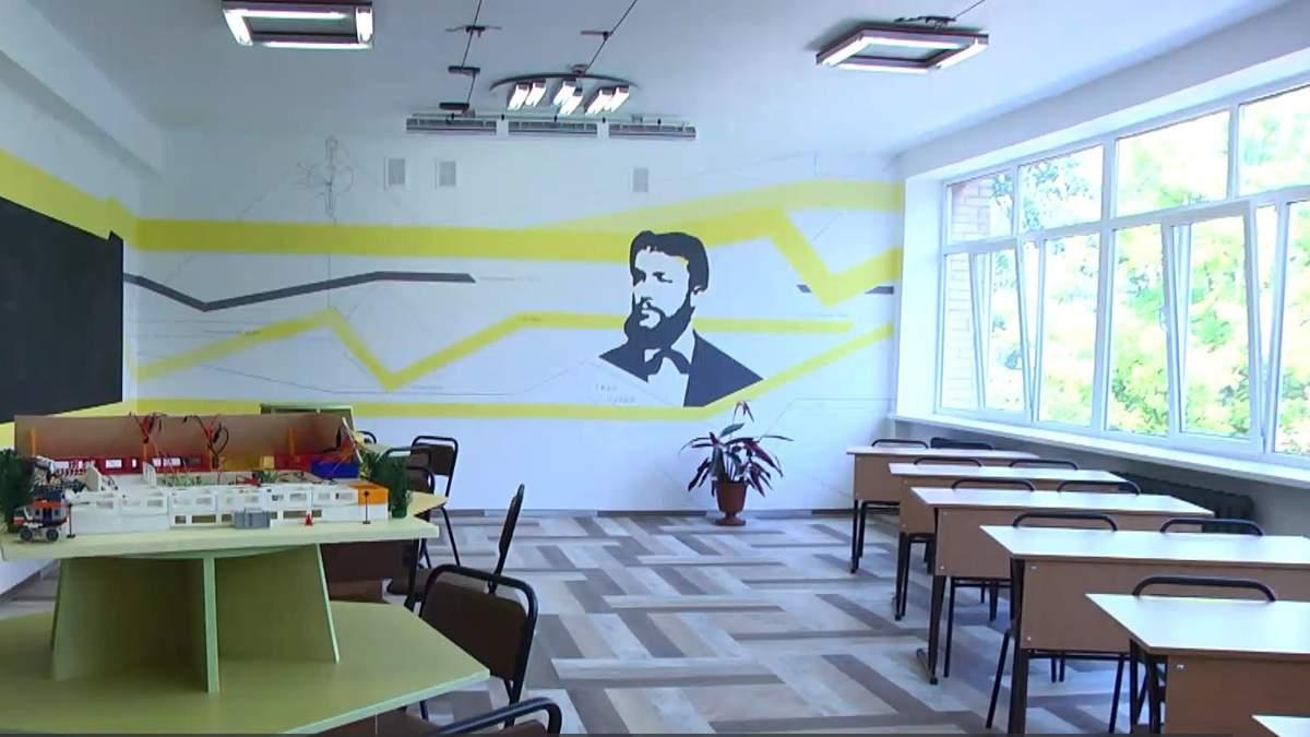 Как изменились украинские школы благодаря реформе образования: фото, видео