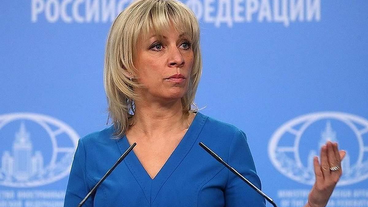 """У Росії відреагували на нові санкції: """"Вони не здатні змусити РФ звернути з обраного шляху"""""""